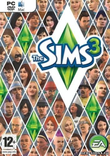 Sims 3 скачать оригинальную игру
