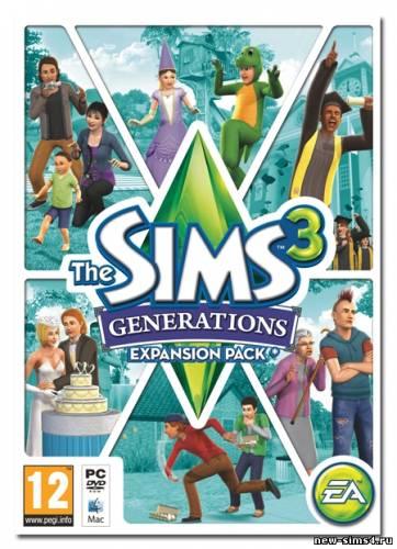 The sims скачать