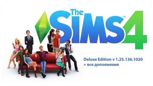 Скачать Игру Sims 4 Со Всеми Дополнениями Через Торрент - фото 3